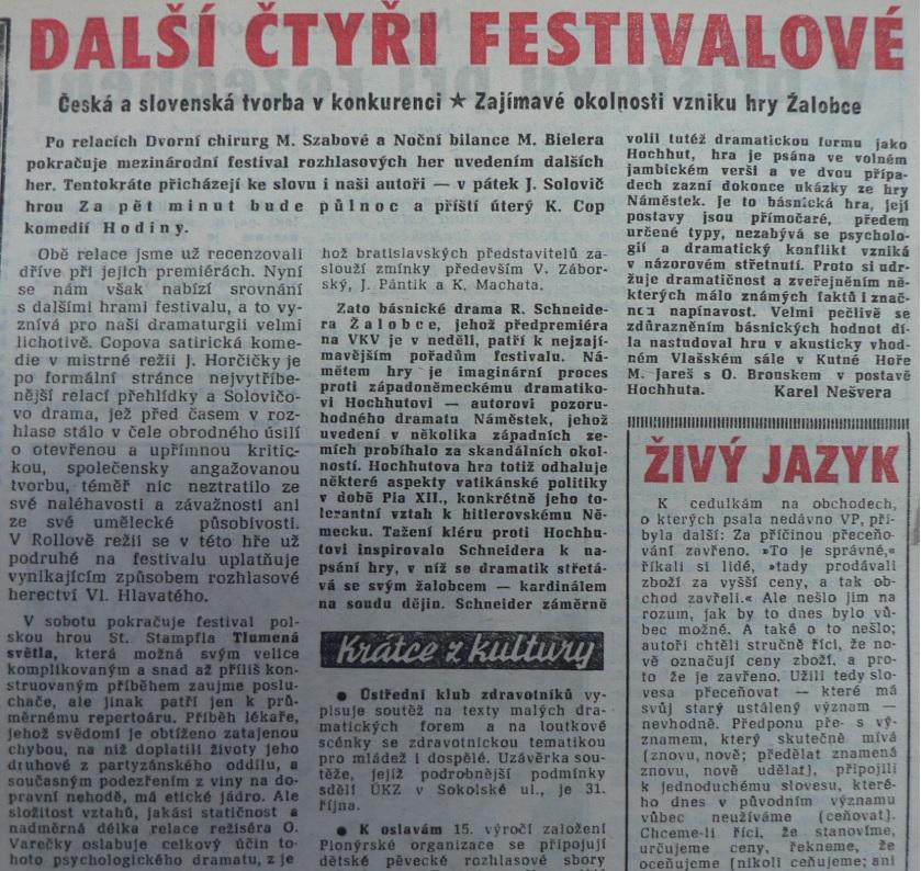 Další čtyři festivalové. In Večerní Praha 86 (2779), 11. 4. 1964, s. 5 (anotace).