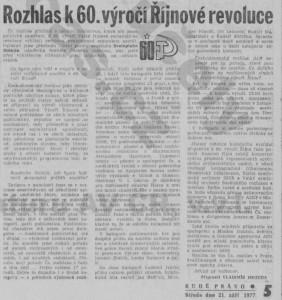 Hrouda, Vladimír - Rozhlas k 60. výročí Říjnové revoluce. In Rudé právo, 21. 9. 1977, s. 5 (rozhovor se Svatoplukem Dolejšem).
