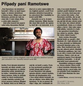 Němec, Ludvík - Případy paní Ramotswe. In Týdeník Rozhlas 2018 (článek).